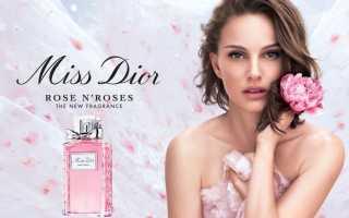 Christian Dior — описание женских и мужских ароматов